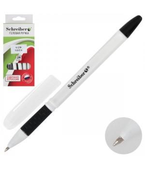Ручка гел 0,5 бел корп резин манжет Schreiber S 238 черн к/к
