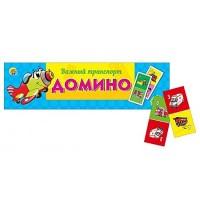 Домино Рыжий кот Важный транспорт, состав: 28 пластиковых фишек домино с картинками, пластиковый футляр 18,5*6*1,5см