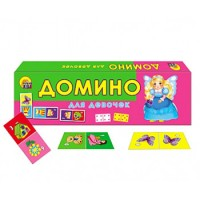 Домино Рыжий кот Для девочек, состав: 28 пластиковых фишек, картонная упаковка 18,5*5,5*1,5см
