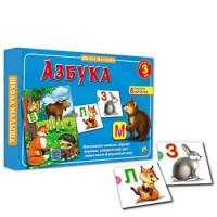 Игра развивающая Рыжий кот Школа малыша Азбука, состав: 8 карточек, инструкция, картонная упаковка 33,5*22,5*3,5см, от 3лет