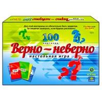 Игра викторина Рыжий кот Верно-неверно для детей, состав: 100 карточек, инструкция, картонная упаковка 16*10,5*2см