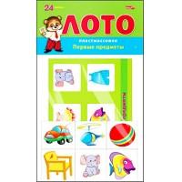 Лото Рыжий кот 24фишки Первые предметы, пластиковое, состав набора: 4 карточки, 24 фишки лото, размер изделия: 15,5*29 см (пакет)