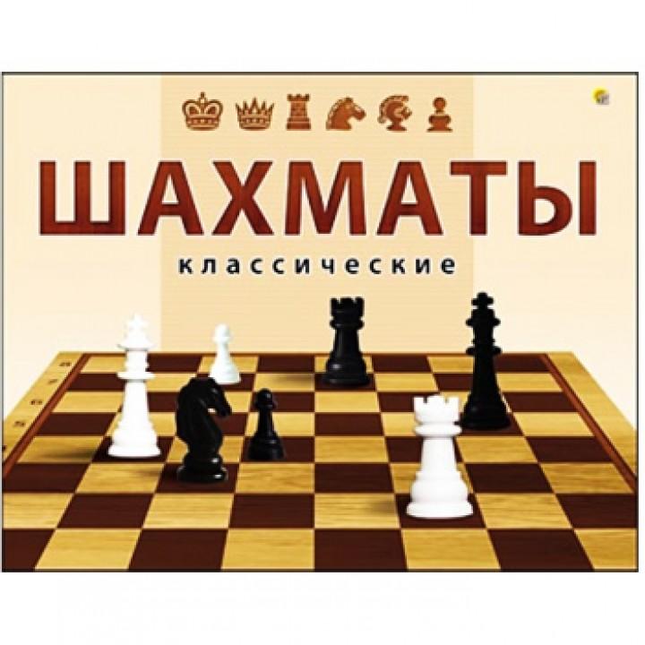 Шахматы Рыжий кот классические, в коробке+поле