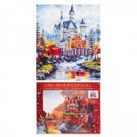 Картина 2 в 1 алмазная мозаика+картина по номерам 40*50см Красивый замок в горах ACK002 с подрам