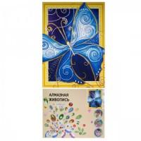 Мозаика Картина алмазная по номерам 40*50см част выклад стразы разных форм Бабочка 183912/LP006 с подрамн КОКОС