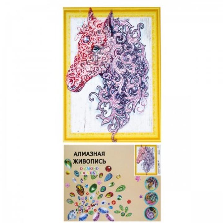 Мозаика Картина алмазная по номерам 40*50см част выклад стразы разных форм Лошадка 183913/LP009 с подрамн КОКОС