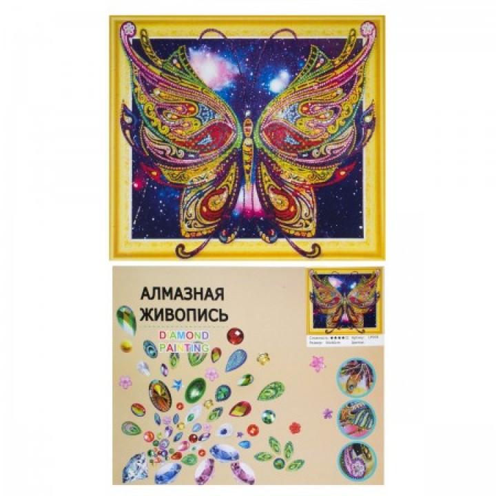 Мозаика Картина алмазная по номерам 40*50см част выклад стразы разных форм Бабочка 183914/LP018 с подрамн КОКОС