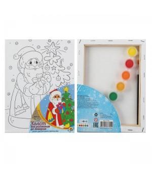 Раскраска по номерам на холсте 18*24 Дед Мороз у Ёлки Х-7704