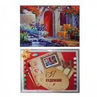 Раскраска по номерам на картоне 30*40 Уютный дворик KS035