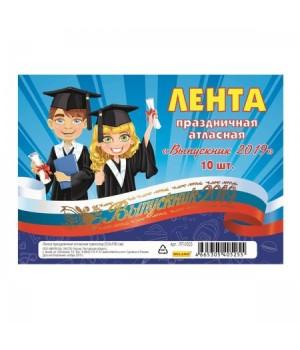 Лента Выпускник 2019 триколор ЛП-0525