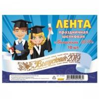 Лента Выпускник 2019 шелк белая ЛП-0526