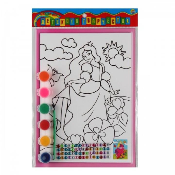 Раскраска на картоне 19*26см Красивая принцесса со стразами Р-8804