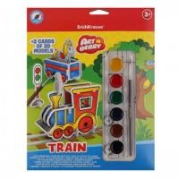 * Набор для рисования акварелью 6цв 19,5*25,5см Train 3D ЕК 38978 Artberry