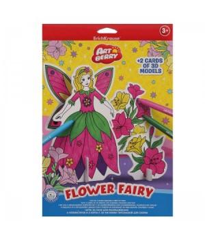 * Набор для рисования фломастерами 6цв 20*30см Flower Fairy 3D Artberry ЕК 37305