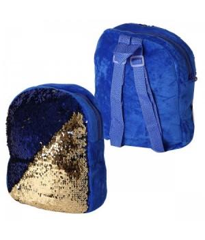 Рюкзак дет ткань 1отд 24*30*6 Пайетки 185504 КОКОС синий