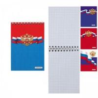 Блокнот А6 (95*140) 40л дв спир обл мягк карт Герб и флаг жест подлож Б40-6951