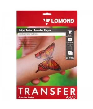 Бумага для временных татуировок А4/5 Lomond 2010450