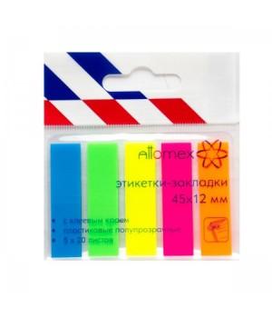 Закладки пласт 12*45 5цв*20л Attomex 2011703 неон