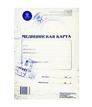 Медицинская карта ребенка, форма 026/у-2000